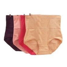 e10c9e60df High Waist Cotton Women s Underwear Abdomen Body Slimming Lady Cotton  Briefs Large Yard calzones mujer de marca CD26