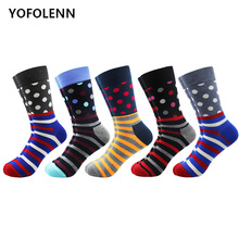 5 Pairs/lot Men's Long Tube Happy Socks Dot Stripe Pattern Combed Cotton High Quality Funny Colored Wedding Skateboard Socks рубашка mango man mango man he002emiiou1