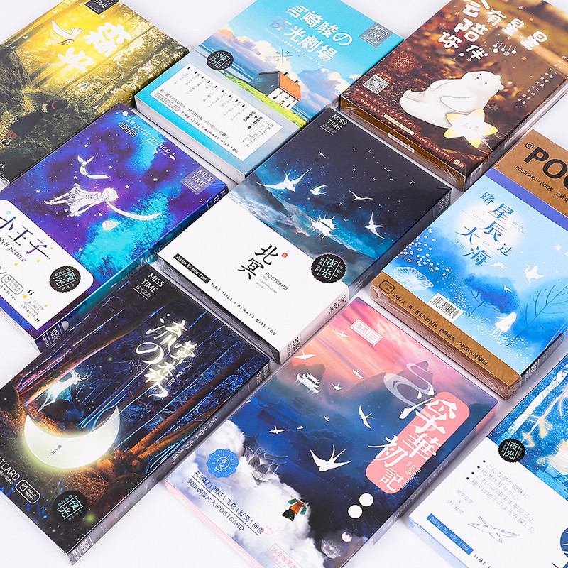30 Sheets/Set Cartoon Anime Scenery Luminous Series Postcard Greeting Card Message Card Birthday Gift Card