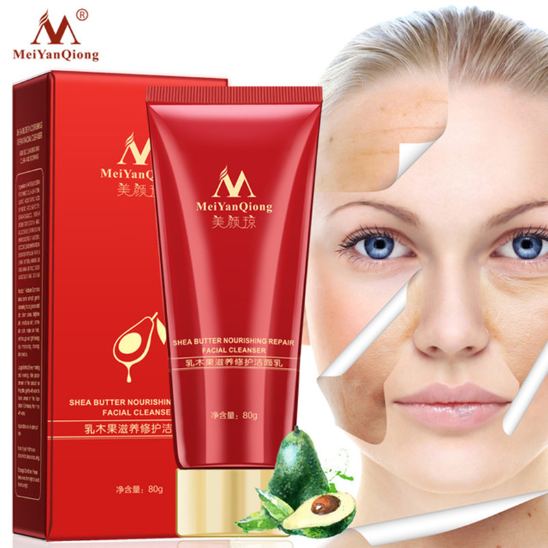 Shea Butter Nourishing Repair Facial Cleanser Skin Care Whitening Anti-Aging Gentle Cleansing Skin Clean And Soothing Face Care