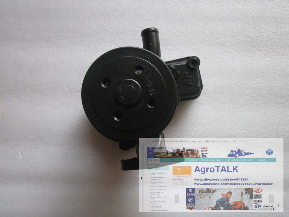 Jiangdong TY295IT, TY395IT the water pump for tractor, part number: ty295it ty395itjiangdong brand the water pump for jinma tractor