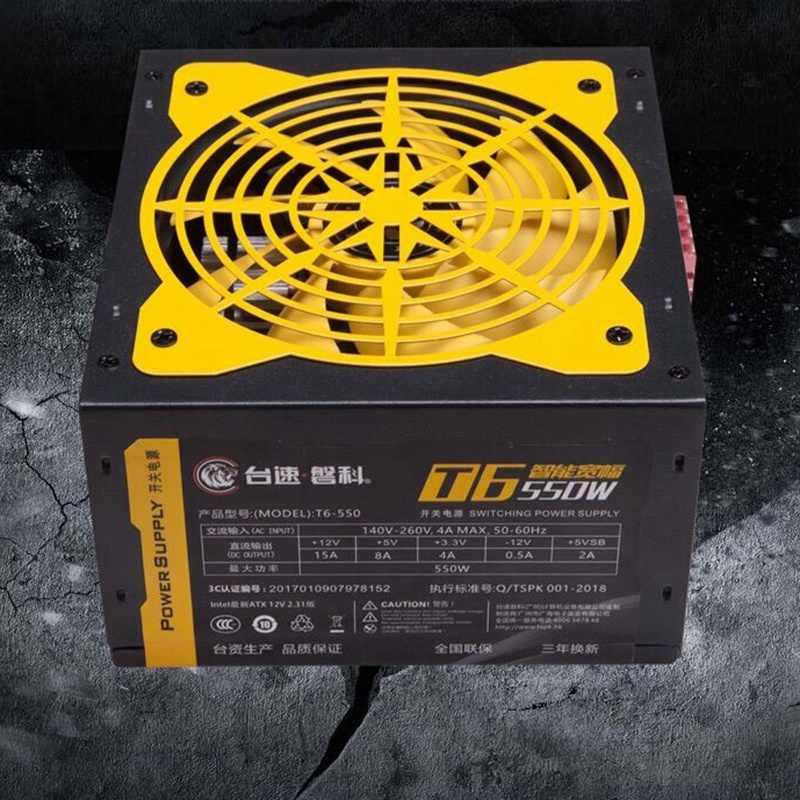 140-260 V ماكس 550 W امدادات الطاقة الكمبيوتر Pc وحدة المعالجة المركزية 12 V 20 + 4Pin 120 مللي متر مروحة كاتمة للصوت بكيي-E Sata محول الطاقة ل إنتل Amd الكمبيوتر U