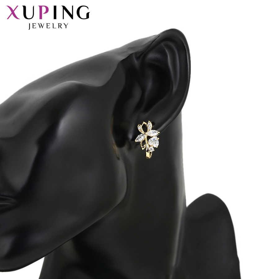 Xuping ファッションエレガント新着ライトイエローゴールド色メッキジュエリーセット女性のための気質パーティーギフト S138.7-65251