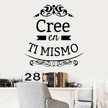 Colorful Cree Ti Mismo Decal Removable Vinyl Mural Poster Decor Living Room Bedroom Removable Wall Stickers Waterproof Wallpaper beauty english sentences decal removable vinyl mural poster living room children room wall stickers waterproof wallpaper