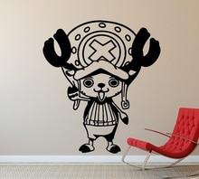 Виниловая настенная наклейка на стену с изображением Тони чоппера, домашний декор, комната для мальчиков, морской вентилятор, Настенная Наклейка HZW18