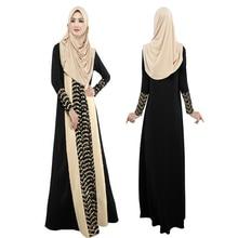 Abaya font b clothes b font turkey muslim women dress pictures font b islamic b font