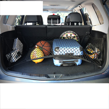 lsrtw2017 black nylon car trunk storage net for subaru forester xv 2018 2019 2020