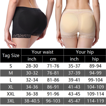 Womens Seamless Butt Lifter Padded Lace ...
