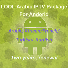 Loolbox Arabic IPTV Subscription Two Year Free Watching