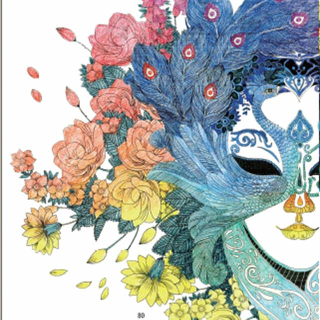 Fleurs Et La Veilleuse Livres à Colorier Pour Adultes Enfants