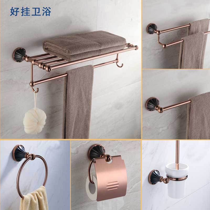 Antique Rose Gold Copper Carved Base Bathroom Hardware Sets Papaer Towel Holder Rack Bathroom Shelf Accessories european towel rack paper holder hooks bath hardware set copper racks rose gold ceramic base bathroom hardware accessories ym6