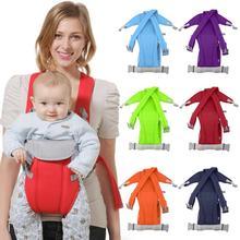 1 pc de face avant arrière orientée vers type protection de l'environnement respirant maille tissu Bébé ceinture Haute Qualité
