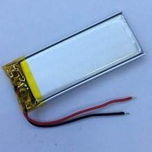 Wholesale MP4 tablet computer special brand of common polymer lithium battery SDL capacity 424,580