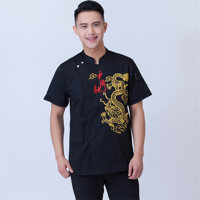 Chinese Style Restaurant Chef Uniform Chinatown Hotel Kitchen Print Dragon Short Sleeve Cook Work Clothes Men Food Service