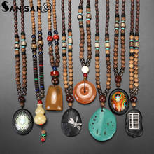 Trendy Ethnic Nepal Wenge Wood Beads Necklaces Natural Stone Gourd Abacus Pendant Long Sweater Necklace For Women Men Jewelry(China)