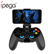 iPega Bluetooth Trigger Joystick For Android iPhone Phone Pubg Mobile PC Computer Smartphone Controller Gamepad Game Pad Pugb