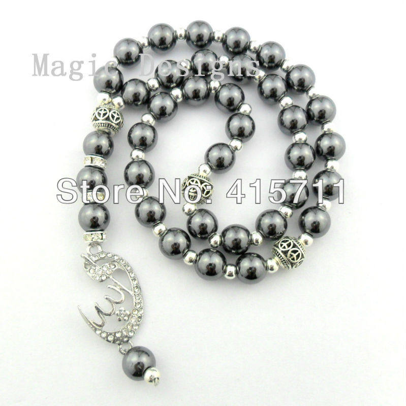 YH-PB24 5pcs/lot Hematite Beads Islam Prayer Beads Muslim Allah Misbaha Sibha 33 Beads
