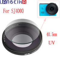 New Arrive SJ4000 Lens Cap Cover And Hood Compatible For SJ4000 SJCAM WIFI Camera Accessories Free