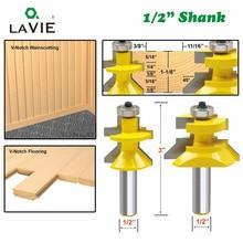 LAVIE 2 chiếc 12mm 1/2 Shank 120 Độ Router Bit Xay Cắt Khung Rãnh Tenon Gỗ Khắc Phay Gỗ bộ 03004