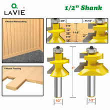 LAVIE 2pcs 12mm 1/2 Shank 120 Degree Router Bit Milling Cutter Frame Groove Tenon Woodworking Engraving Wood Milling Set 03004