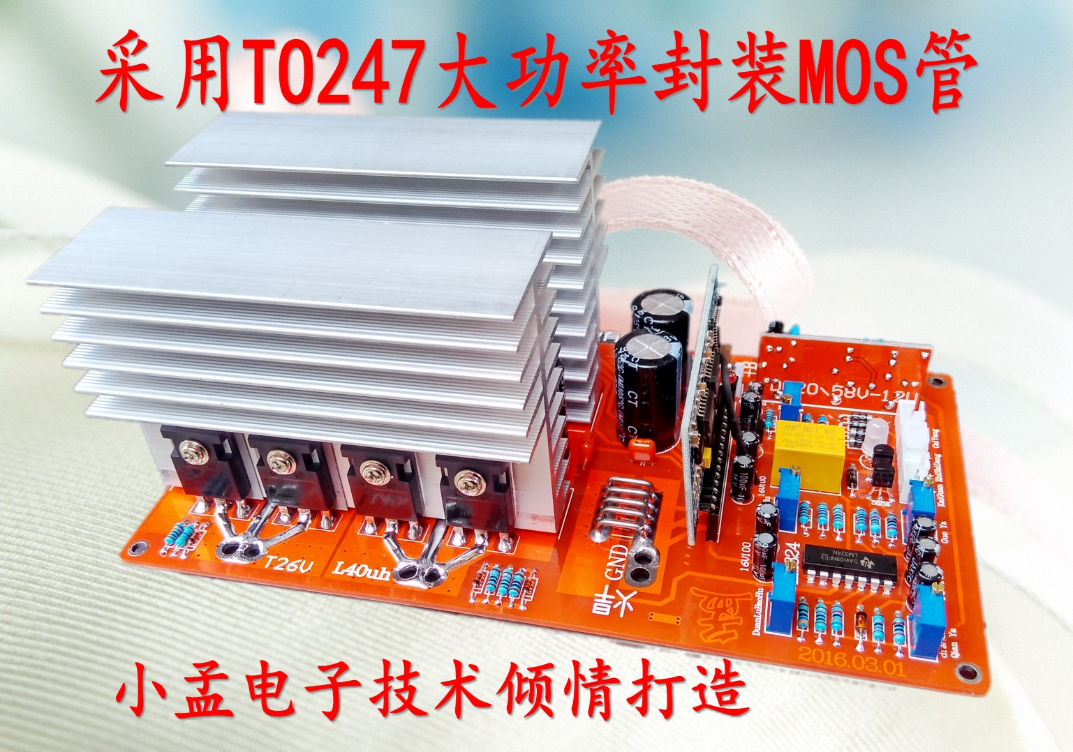 The latest pure sine wave high-power power frequency inverter motherboard circuit board 12V24V36V48V60V 12v24v36v48v60v drive board pcb of the main board of a pure sinusoidal high power power frequency transformer inverter