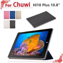 Ultra-delgado de la cubierta case para chuwi hi10 plus 10.8 pulgadas tablet pc para chuwi hi10plus case pu de la cubierta elegante + free 2 regalos