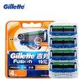Подлинная Flexball Gillette Fusion Proglide Мощность Бритвенные Лезвия Для Бритья Лезвия Бритвы Для Мужчин С 4 Лезвия Уход За Лицом