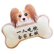 6143b807597bd Papillon плюшевая игрушка для собак 40 см H9J6X(China)