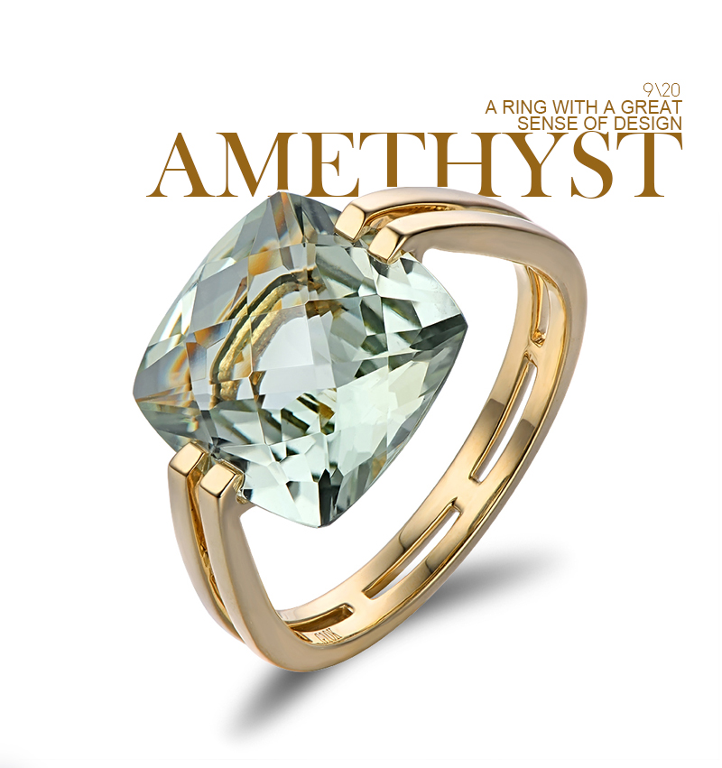 Green-Amethyst-Gold-Ring_01
