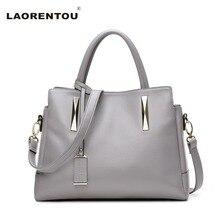 Laorentou bolso de las mujeres de cuero de vaca bolso de hombro de la señora de moda de lujo de marca de diseño de cuero genuino bolso de mano n5