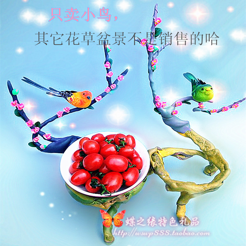 Hand engraving Artwork 2pc Bird bird flocking products simulation refrigerator decoration bird lovers love of happines in Figurines Miniatures from Home Garden
