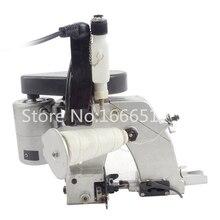 Портативная электрическая швейная машина автоматическая упаковочная мешкозашивочная машина GK26-1A для тканого мешка/сумка из змеиной кожи/мешок