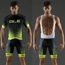 2016 ale cycling jersey Short Sleeve bike bicycle sportswear mtb men's cycling clothing