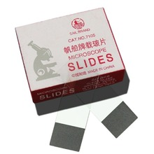 """BDJK 7105 Blank Microscope Slides Pre-cleaned, Ground Edges, Frosted End, Cover Glass, CoverSlip, 1×3"""", Pack of 50pcs"""