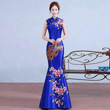 Royal Blue Embroidery Phoenix Cheongsam Chinese Evening Dress Woman Traditional Robe Orientale Sexy Qipao Vintage Wedding Modern