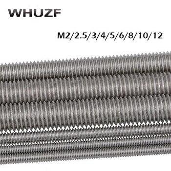 Gewindestange freies verschiffen M2/2,5/3/4/5/6/8/10/ 12x250mm 304 Edelstahl Voll gewinde stange Befestigungen Silber Ton