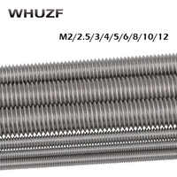 Threaded rod free shipping M2/2.5/3/4/5/6/8/10/12x250mm 304 Stainless Steel Fully threaded rod Fasteners Silver Tone