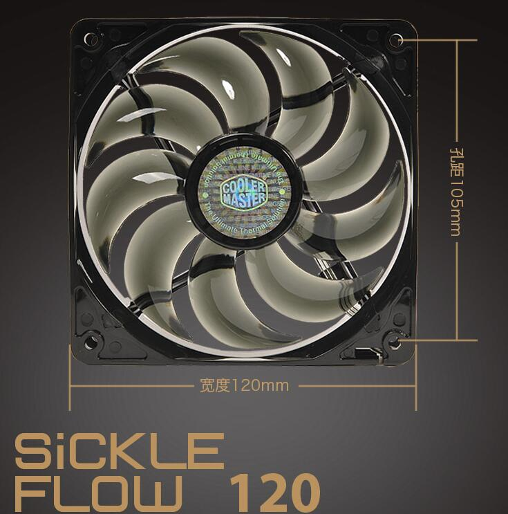 New Sickle Flow 12V D-4Pin <font><b>3Pin</b></font> 12CM 120mm x 25mm 12025 silent 19db PC Case System Cooling Fan power fan image