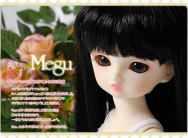 1/6 scale BJD lovely kid sweet baby cute nana Resin figure doll DIY Model Toys.Not included Clothes,shoes,wig