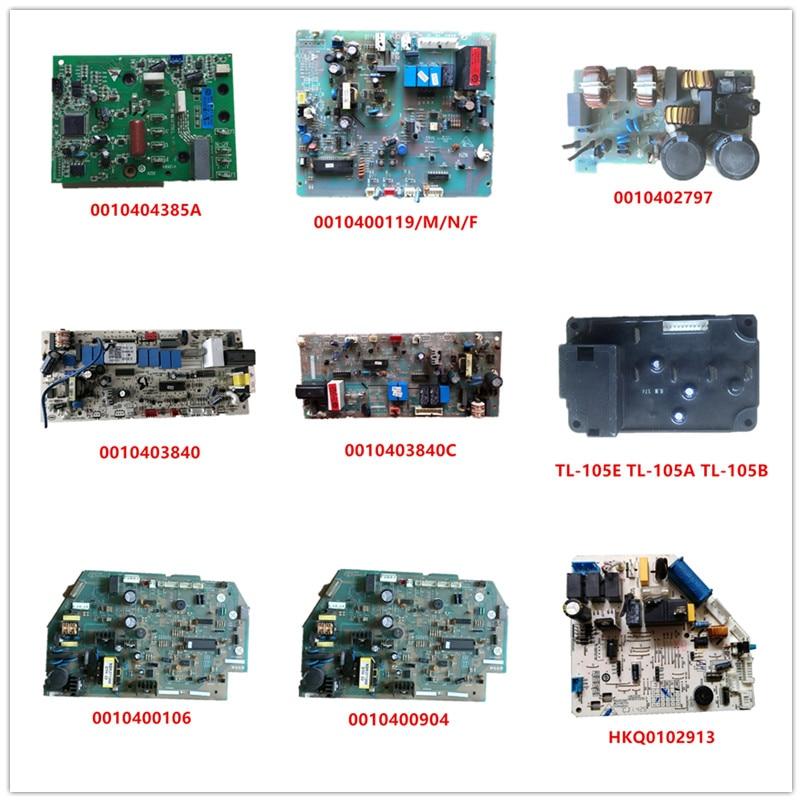 0010404385A| 0010400119/M/N/F| 0010402797| 0010403840| 0010403840C| TL-105E|TL-105A|TL-105B| 0010400106| 0010400904| HKQ0102913