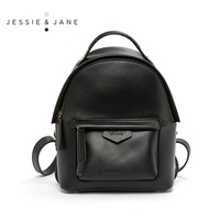 JESSIE JANE Women S Flap Pocket Bags High Quality Backpack Women Split Leather Girls Softback Backpacks