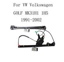 Для Volkswagen VW GOLF MK3 1H1 1H5 1991-2002 Мощность Электрический автомобильный оконный отреть или стеклоподъемника Замена передний левый 1H0837461