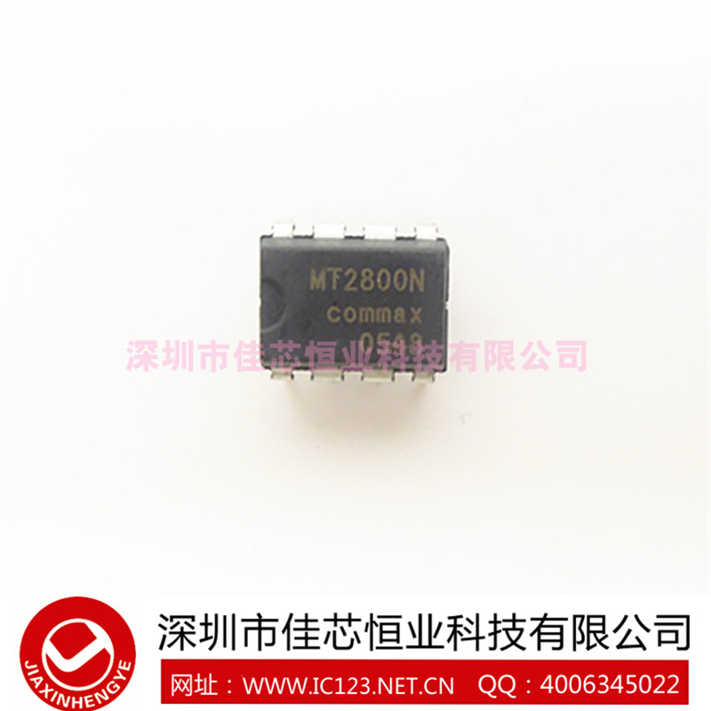Free shipping 5pcs/lot Polyphonic music doorbell IC chip MT2800N COMMAX DIP8 new original free shipping 100% new original 5pcs lot mt29f64g08cbaaawp a mt 29f64g08cbaaa wp a ic flash 64gbit tsop 48