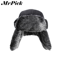 Bomber Hats For Men 2014 New Winter Warm Thick Couples Fur Hat Black Grey Adjustable Solid