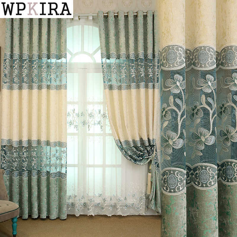 Fashion living room curtain modern brief chenille fresh balcony rustic floor window shalian S072&20