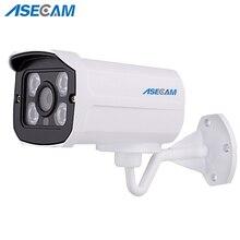 Super HD 5MP IP caméra H.265 Onvif balle étanche CCTV extérieur PoE réseau rangée 4 * LED ipcam Surveillance de sécurité