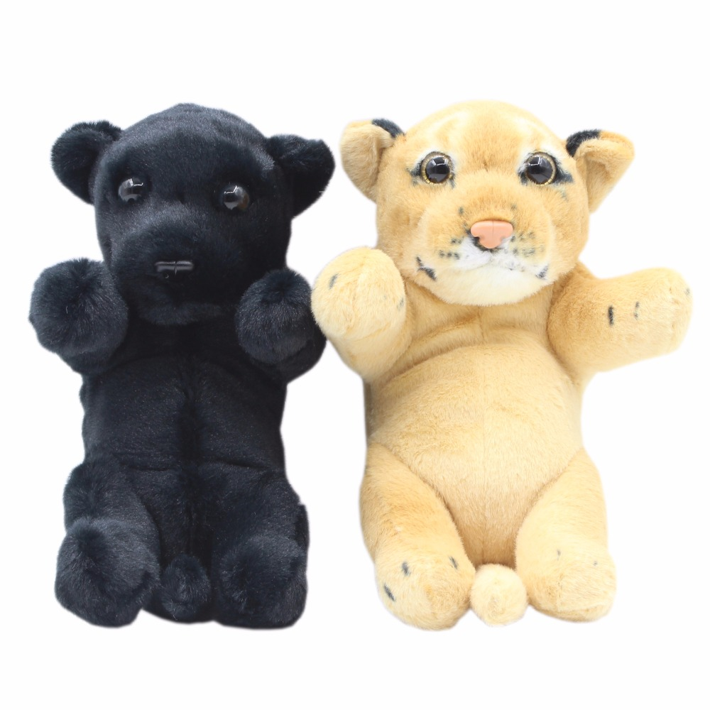 JESONN Realistic Stuffed Animals Tiger Cheetah Leopard Plush Toys Panther Lion lioness for Kids' Birthday Gifts,20 CM,Pack of 2