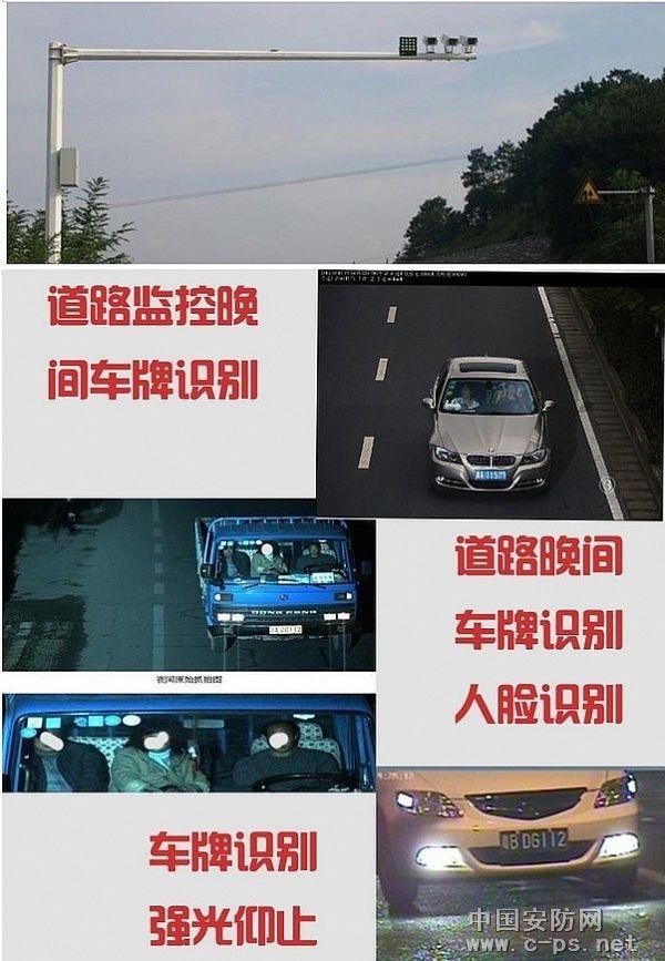 15 pièces IR LED CCTV LED S IR illuminateur infrarouge 850nm vision nocturne AC 220 V IP65 métal étanche pour caméra de surveillance CCTV - 3