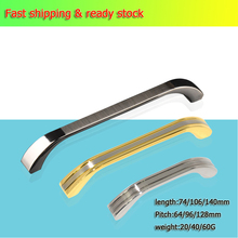 2pcs Cabinet handle drawer handle zinc alloy wardrobe door handle pull pull simple modern style furniture handle цены