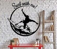 서핑 스포츠 비닐 벽 applique 서핑 스포츠 애호가 모험 해변 십대 침실 학교 기숙사 홈 장식 applique 2cl22